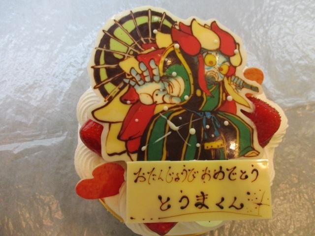 キャラクターケーキ高坂