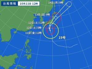 WM_TY-ASIA-V2_20191011-120000