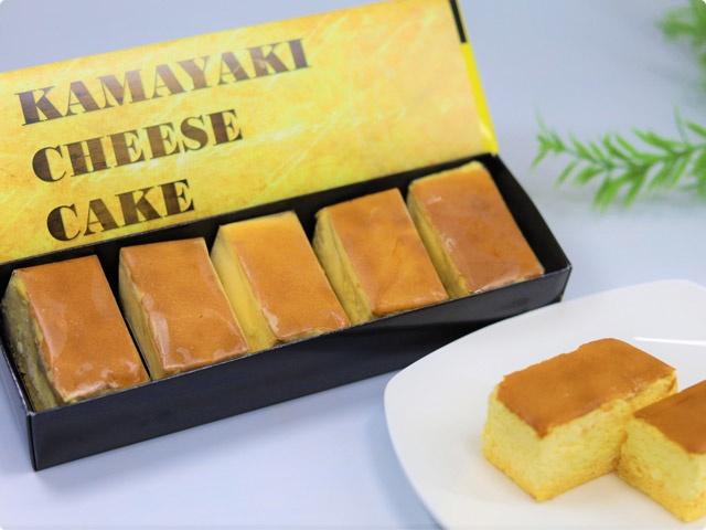 窯焼きチーズ5個入り