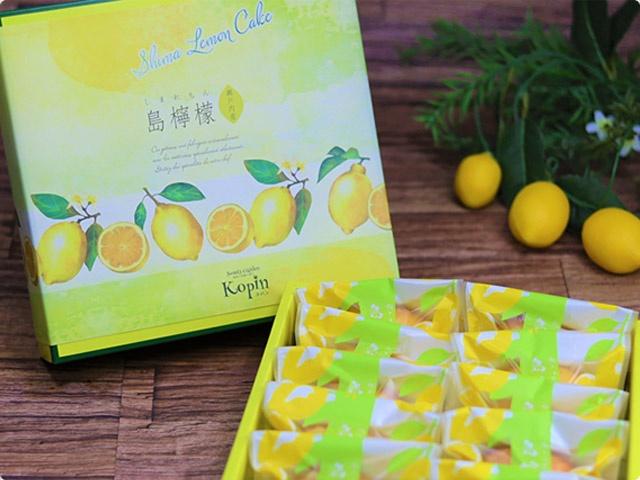 島檸檬10個入り