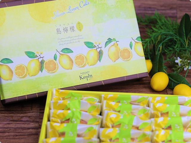 島檸檬15個入り